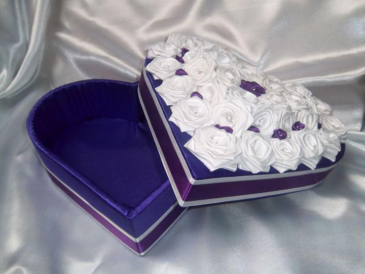 Purple & White Gift Box