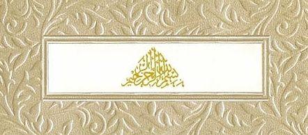 Muslim card