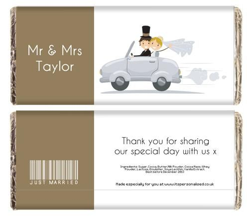 Just Married Personalised Chocolate Bar