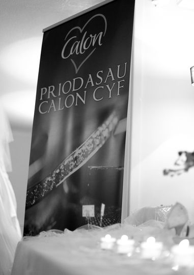 Calon launch 23.01.13